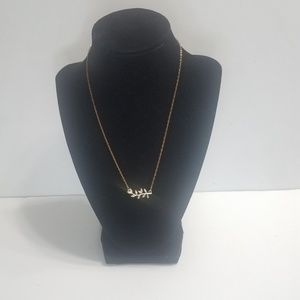 Gold Tone Adjustable Necklace Branch With Leaves